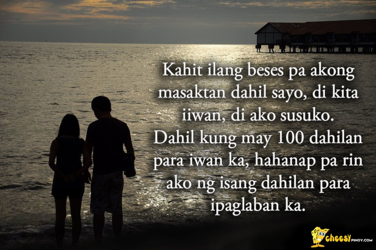 Inspirational love quotes tumblr tagalog