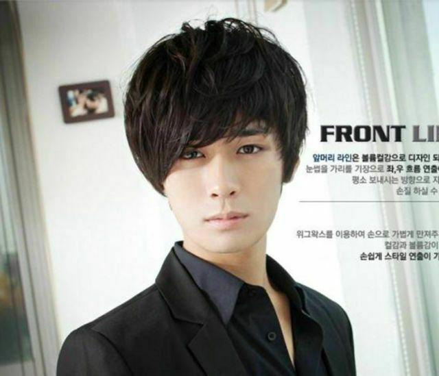 Hübsche Jungen Perücke Neue Koreanische Mode Kurze Männer Natürliches Schwarzes Haar Cosplay Perücken # …