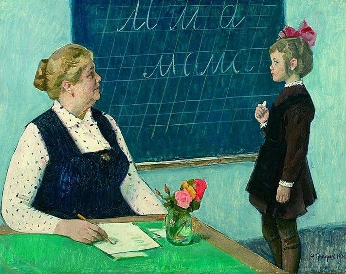 "Russian school uniform. ""The First Words"" – artwork by S. Grigoryev, 1971. It is written ""mother"" on the blackboard. #education"