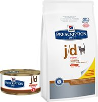 arthritis and cats, hills, hills cat biscuits, hills cat food, hills joint mobility, hills pet nutrition, hills prescription diet  |  No comments  |  Hill's Prescription diet make s a difference in my home ...by Heather de BruinSaturday, August 08, 2015Hill's Prescription diet make s a difference in my home ...