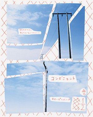 服部一成のデザイン世界をギャラリーで体感/ウィークリー カルチャー カレンダー/SPUR.JP