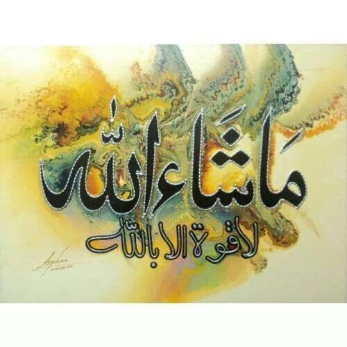 18 Best Arabic Calligraphy Images On Pinterest Arabic