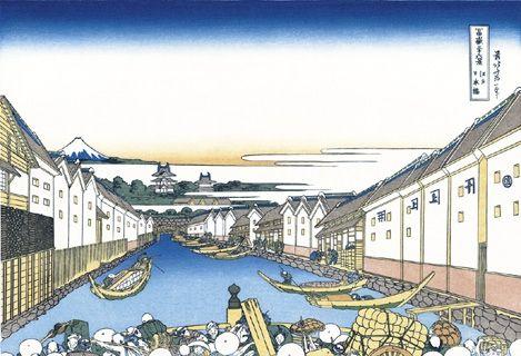 葛飾北斎「江戸日本橋」