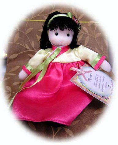 Amazon.com: Korean Musical Doll: Toys & Games