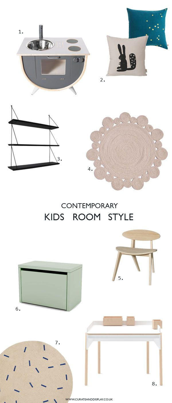 Nubie contemporary kids room decor and furniture