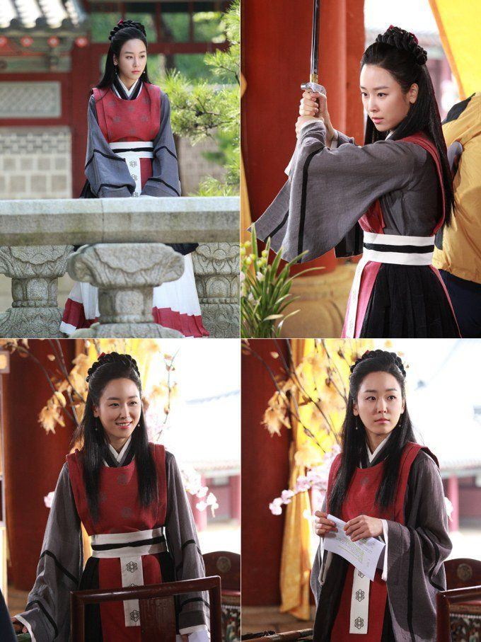The Daughter of the Emperor (제왕의 딸)