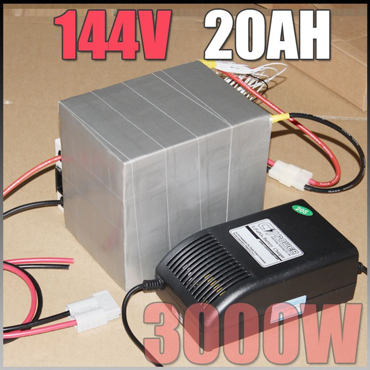 144V 20Ah LiFePO4 Battery Pack 3000W Electric Bicycle Battery BMS Charger 144v lithium scooter electric bike battery pack