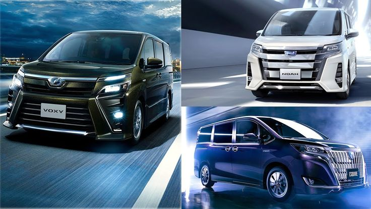 トヨタ 新型 ノア・ヴォクシー・エスクァイア 2017年発売