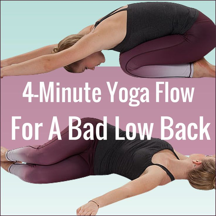 This workout will help relieve or prevent low back pain in just 4 minutes. This slow flow series of yoga poses is designed to gently release back tension.