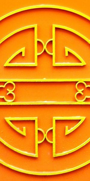Orange door | The House of Beccaria~