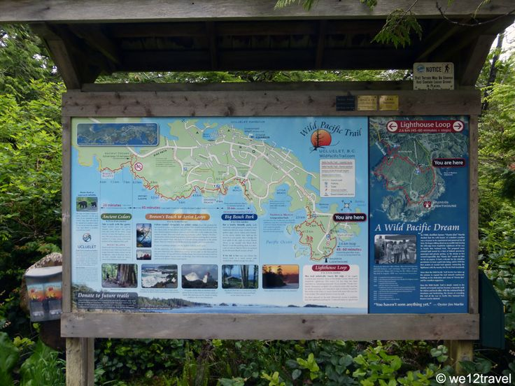 Hiking Ucluelet's Wild Pacific Trail: a blog about the 2.6 km long Lighthouse Loop section of the trail along Vancouve Island's west coast