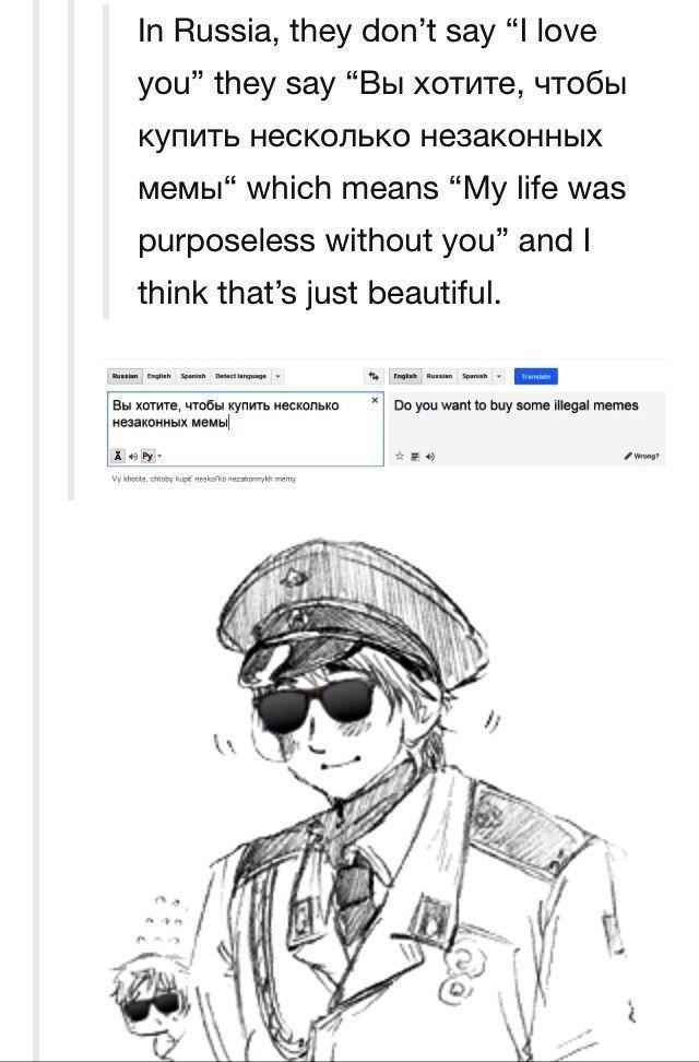 Hetalia One Shots Memes Rusame Hetalia Funny Hetalia Memes