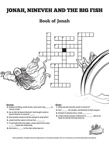 Jonah And The Whale Sunday School Crossword Puzzles: This