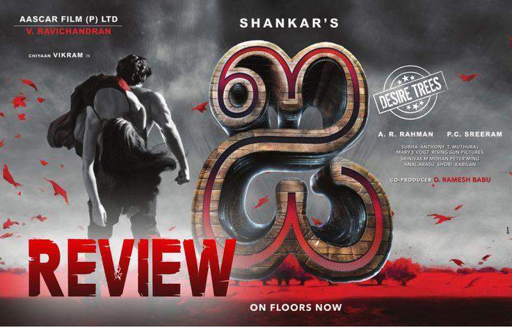 Vikram I movie review and rating, Shankar Ai movie review and rating, Ai box office collections report income, vikram i movie critics review