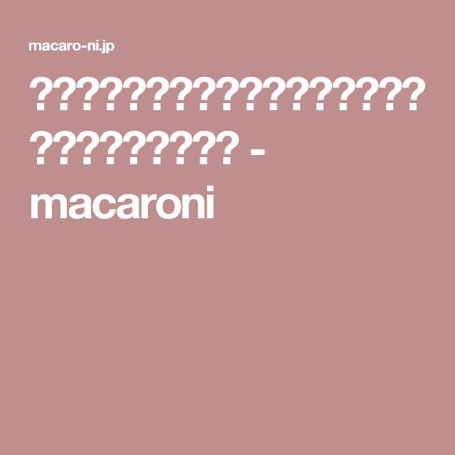 カロリーオフ!話題の豆腐チーズケーキレシピ「8」選☆ - macaroni