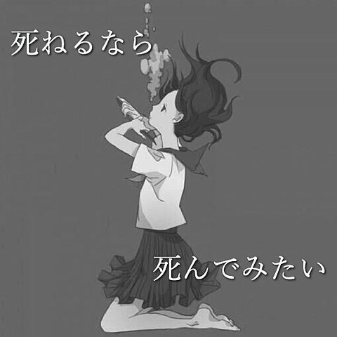 病みかわいい [ID:42020173] の画像