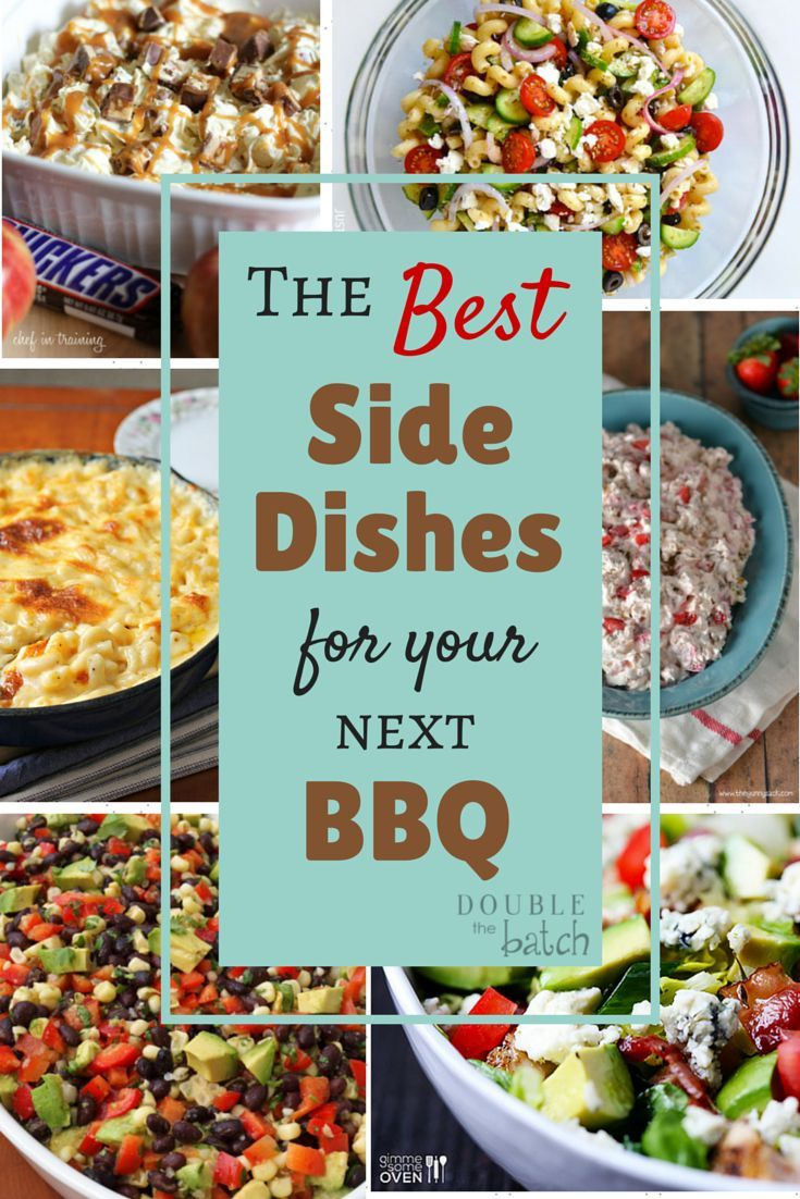 A collection of solid side dishes to help you wow your family and friends at your next BBQ! #DoubletheBatch