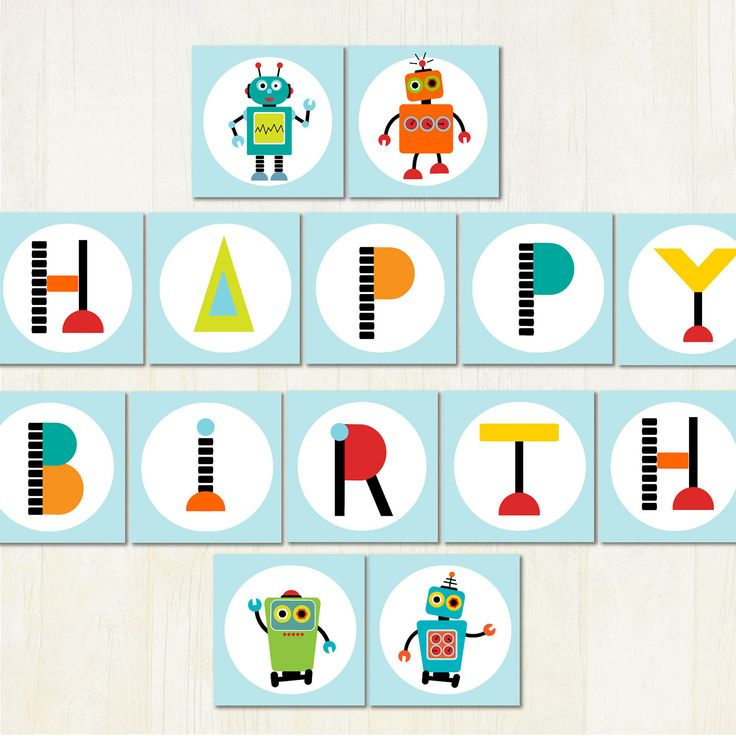 Printable Robot Party Banner, Robot Bunting, Robot Party