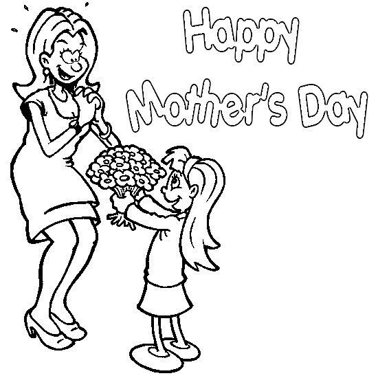 Днем, открытки с рисунками к дню матери