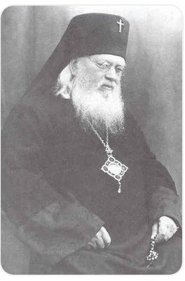 Homilies of st. Luke, Archbishop of Crimea