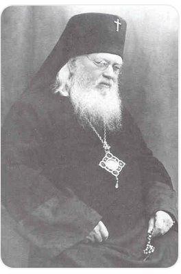 Homilies of st. Luke, Archbishop of Crimea