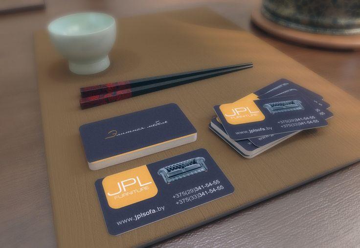 JPL buissnes cards