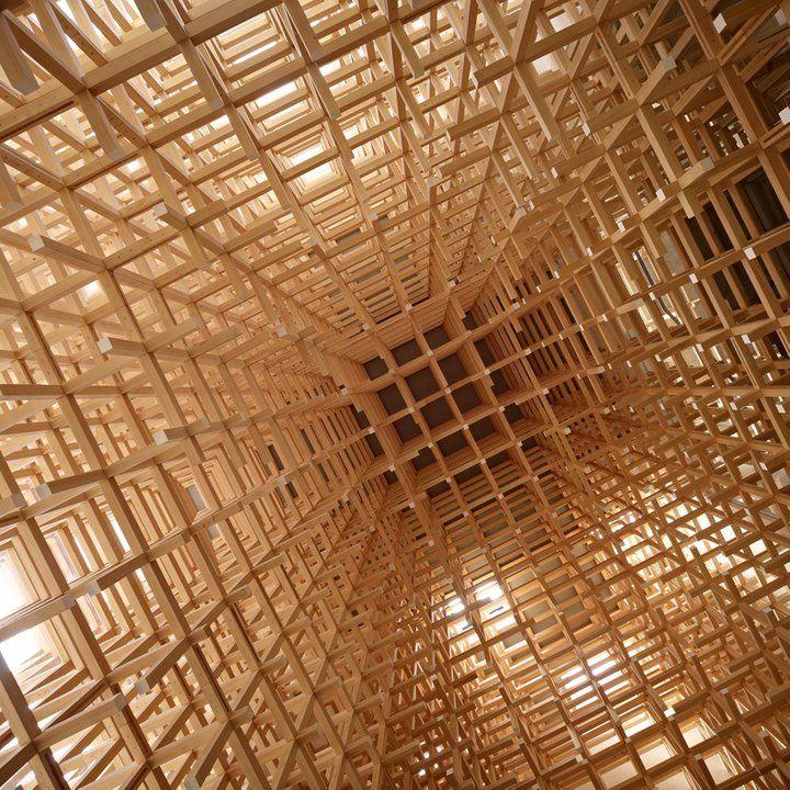 Prostho Museum Research Center Aichi Prefecture, Japan  Kengo Kuma