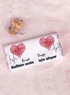 Kalbim Senin İçin Atıyor İsimli Aşk Çikolatası
