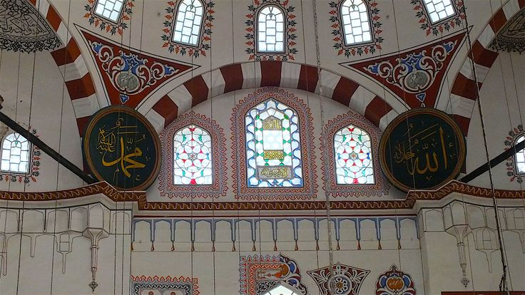 İstanbul - Beyazıt Camii