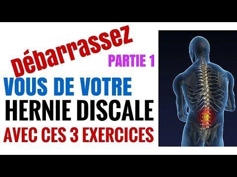 3 exercices Pour Soigner Une Hernie Discale : Partie 1 - YouTube