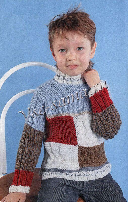 Пуловер с квадратами