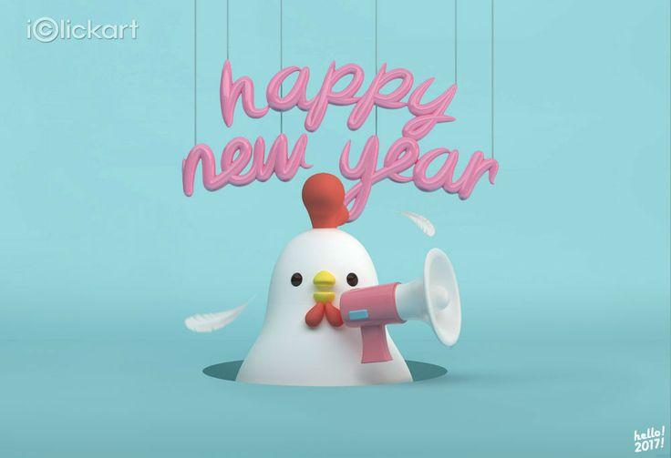 #2017  #newyear   #chicken   #character   #3d   #image   #korea   #npine   #iclickart   #stockimage