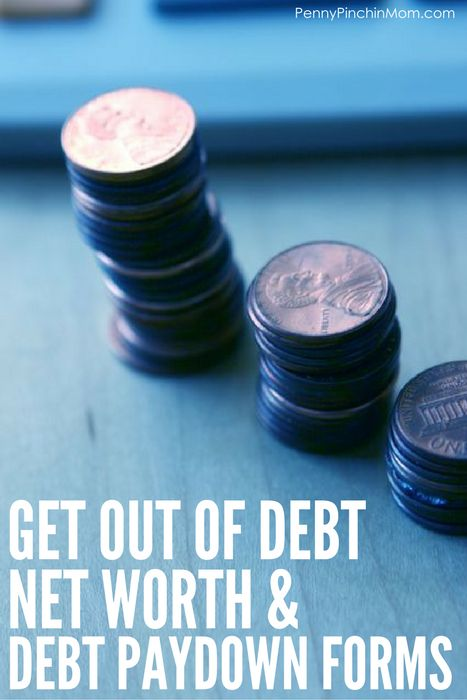 Net Worth and Debt Paydown Forms - Getting out of debt