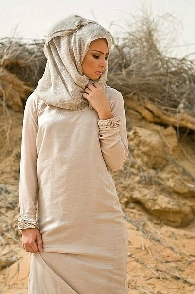 hijab. worn on the head.