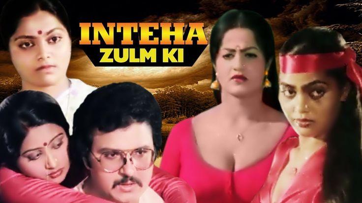Watch Inteha Zulm Ki | Full Movie | Sivaji Ganesan | Silk Smitha | Tamil Hindi Dubbed Movie watch on  https://free123movies.net/watch-inteha-zulm-ki-full-movie-sivaji-ganesan-silk-smitha-tamil-hindi-dubbed-movie/
