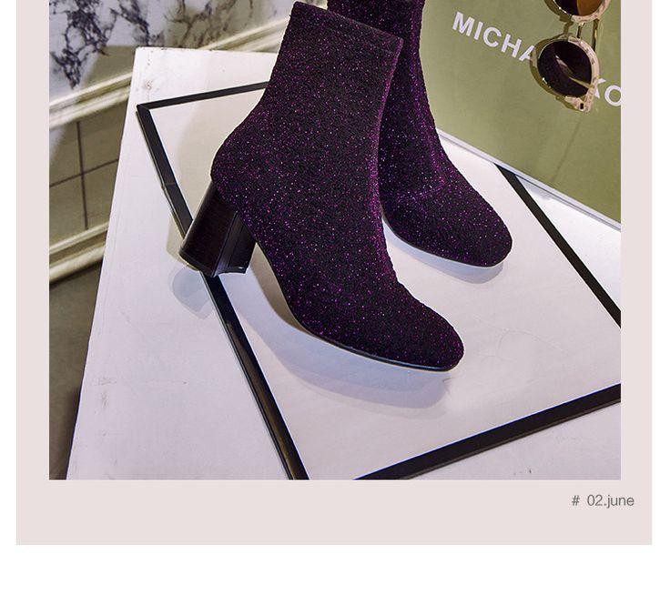 2016秋冬新款时尚走秀靴中鞋中粗跟小方头一脚蹬莱卡弹力短靴女潮-淘宝网全球站