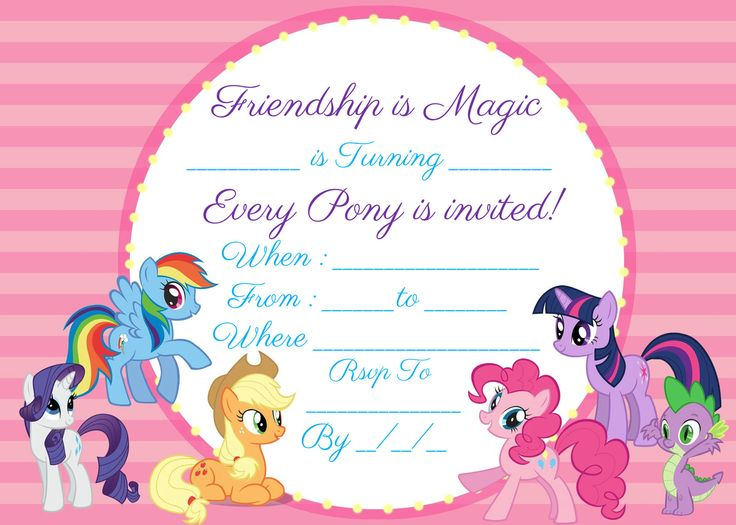 Click here to download a FREE Printable My Little Pony Birthday - birthday invitation card empty