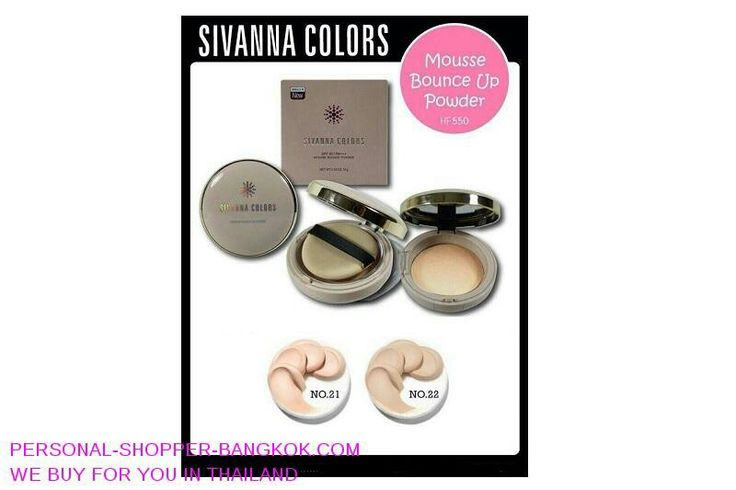 SIVANNA COLORS MOUSSE BOUNCE UP POWDER  http://www.personal-shopper-bangkok.com/sivanna-colors-mousse-bounce-powder.html  #personalshopperbangkok #makeup #skincare #sample #perfume #tester #cosmetic #blush #eyeliner #bodycare #makeuptools #cosmeticsample #makeuptester #highlight #lipstick #lipgloss #makeupbase #foundation #powder #eyebrow #loosepowder #cosmeticthailand