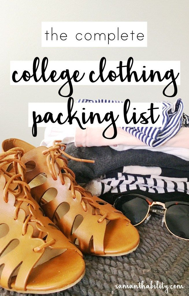 College clothing packing list! This complete college clothing packing list will help you determine what you do and don't need for your college dorm wardrobe!
