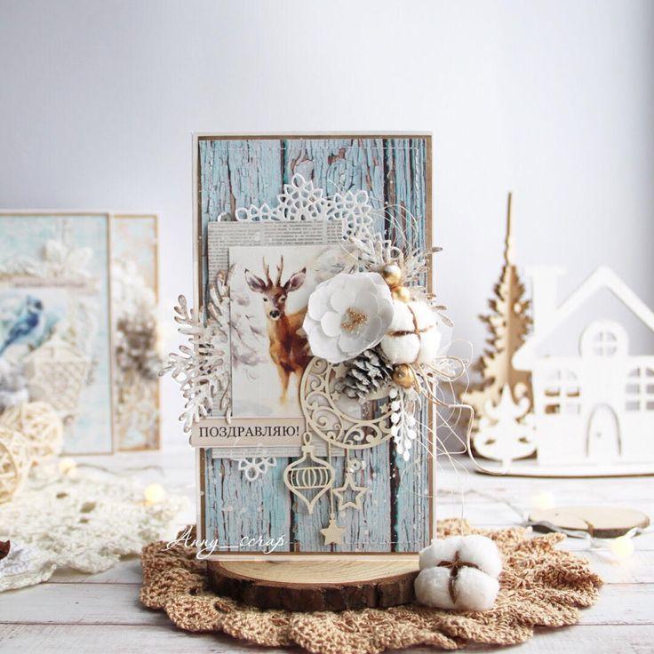 Скрапбукинг, рукоделие, Новогодние картинки с оленями