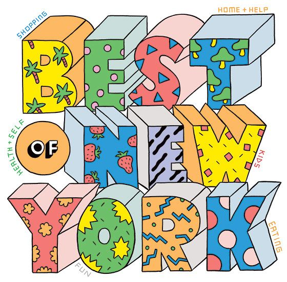 Best of New York 2013. I heart Andy Rementer!!!