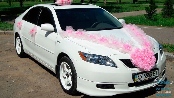 """Комплект украшений для оформления свадебного автомобиля 04 """"Невеста"""" Комплект украшений состоит из: лента с сердцем на капот, фата на заднее стекло, 4 бутоньерки на двери, кольца на крышу. Аренда, заказ , прокат автомобиля Тойота Камри Гибрид белого цвета на Вашу свадьбу, венчание, годовщину, романтическое свидание, юбилей, выпускной вечер. Николаев, Херсон"""