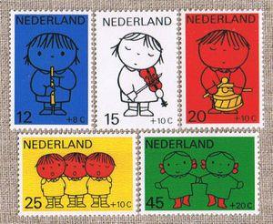 オランダ ディック・ブルーナのデザイン切手