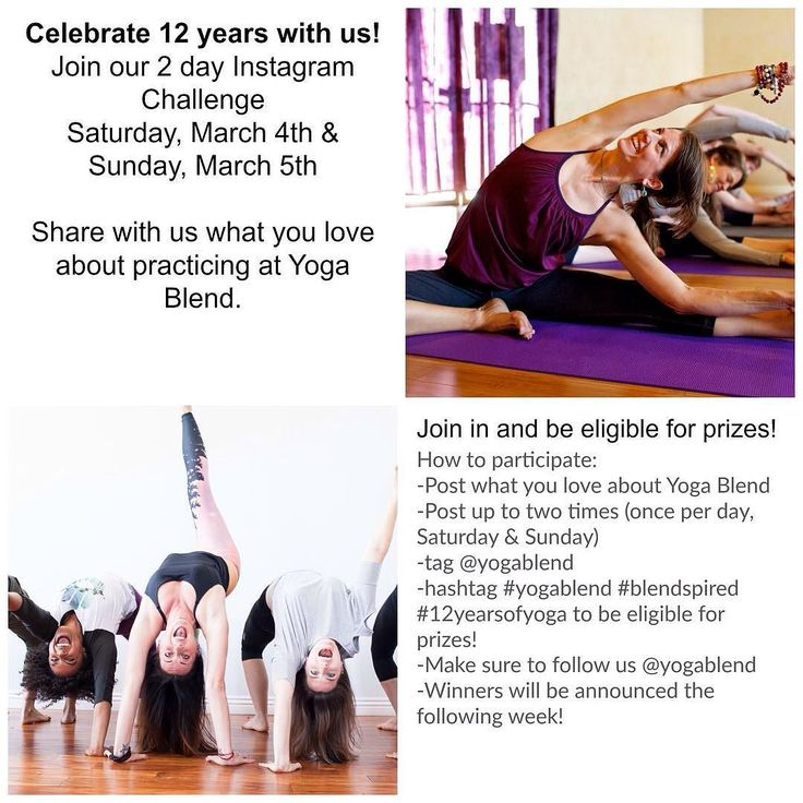 Love #yogablend? Love yoga? Love community? SHOW US THE LOVE! This coming weekend Yoga Blend will be celebrating 12 years and we thought there was no better way to spread the love and celebrate than hosting an Instagram Challenge-there will be prizes! Post what you love about practicing yoga at Yoga Blend whether it's the classes the people or teachers. We want to know! . Here's how to join: -Post what you love about Yoga Blend -Post up to two times (once per day Saturday & Sunday) -tag…