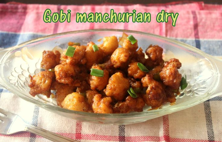 Gobi manchurian dry recipe ..a popular Indian dish of fried cauliflower florets coated with flavourful sauces..typically served as a snack or as a starter #snacks #starters #vegan http://charuscuisine.com/gobi-manchurian-dry-recipe-how-to-make-gobi-manchurian-dry-recipe-indian-snacks/