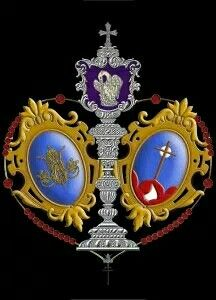 Escudo de la Agrupación de San Jeronimo
