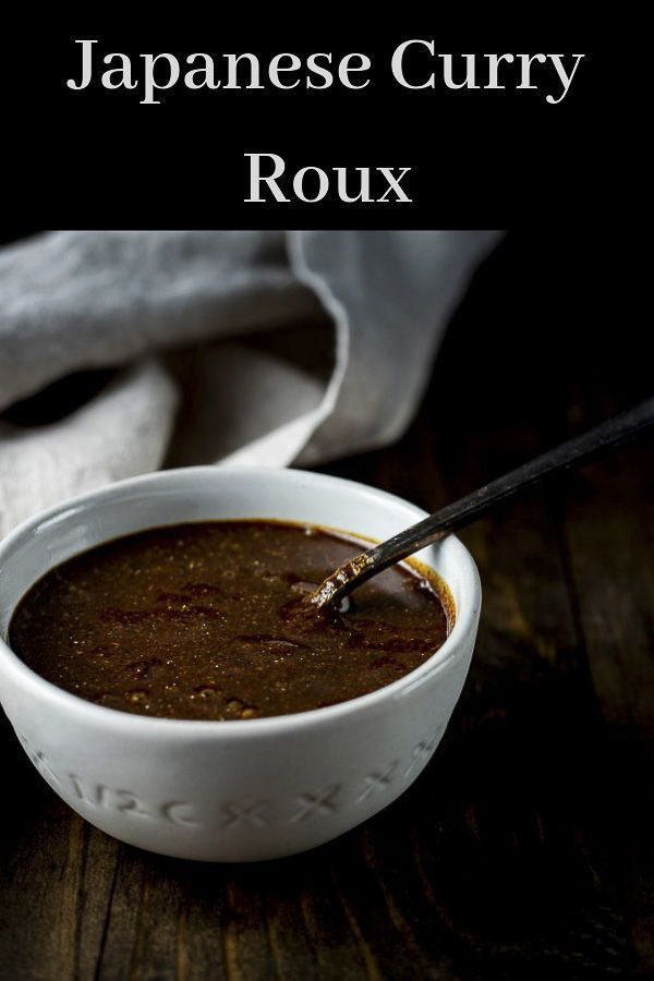 How To Make Japanese Curry Roux Recipe Food Recipes Japanese Curry