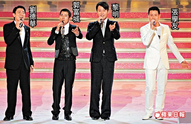The 4 Heavenly Kings - Andy Lau, Aaron Kwok, Leon Lai, Jacky Cheung