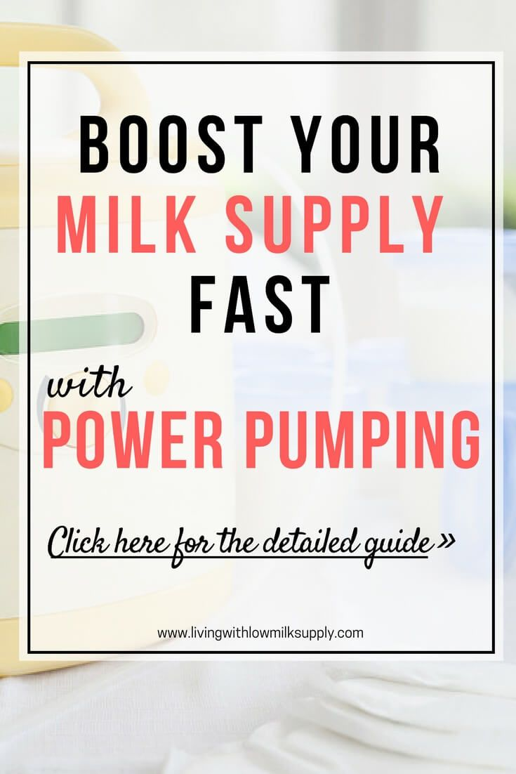 25+ best ideas about Pumping schedule on Pinterest | Nursing ...