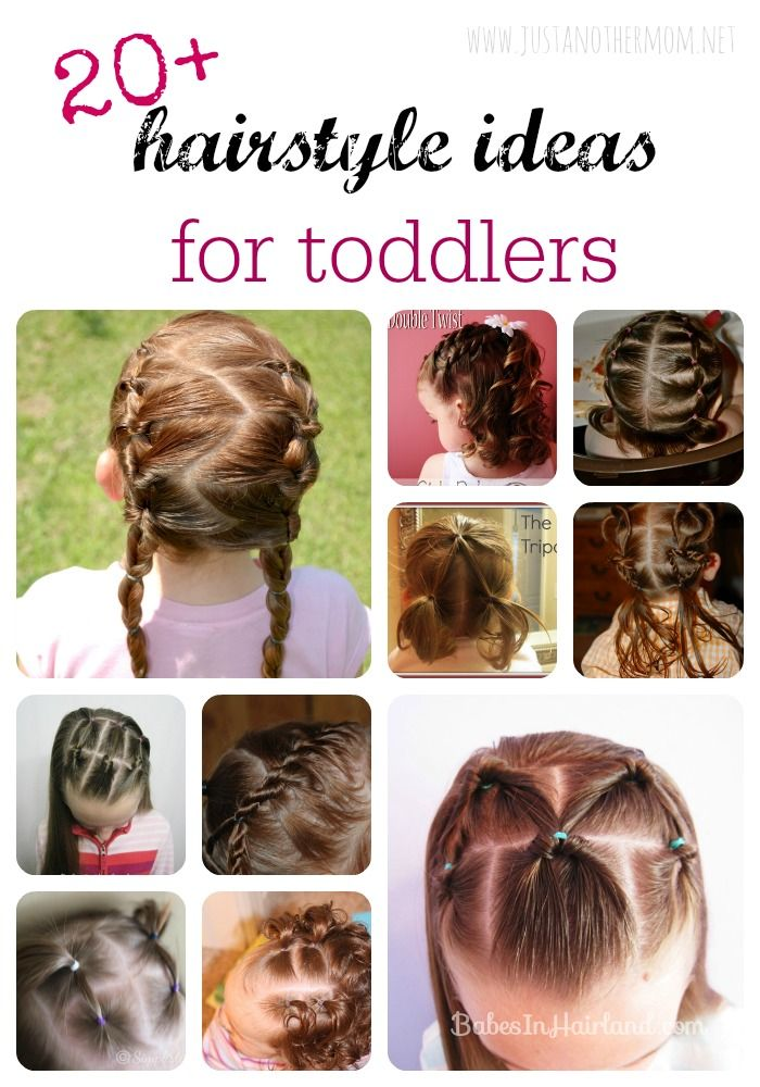 Need some hair inspiration for your toddler girl? Check out these hairstyle ideas for toddlers.